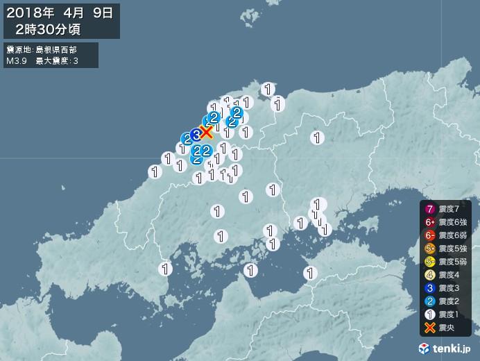 地震情報(2018年04月09日02時30分発生)