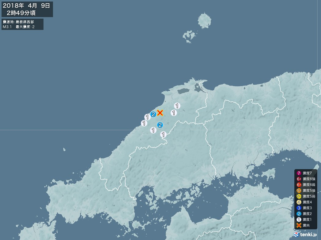 地震情報 2018年04月09日 02時49分頃発生 最大震度:2 震源地:島根県西部(拡大画像)