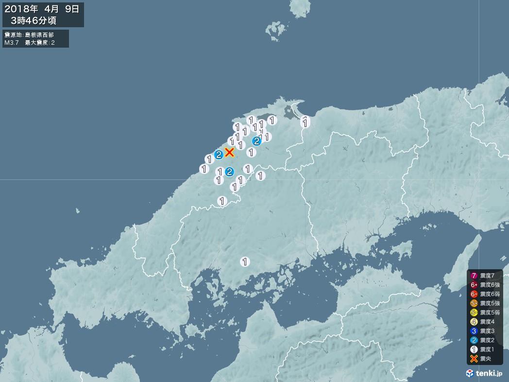 地震情報 2018年04月09日 03時46分頃発生 最大震度:2 震源地:島根県西部(拡大画像)