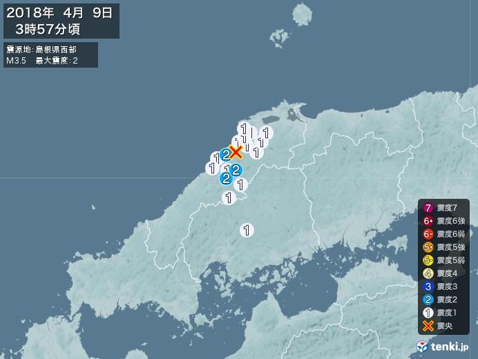 地震情報(2018年04月09日03時57分発生)