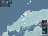 2018年04月09日03時57分頃発生した地震