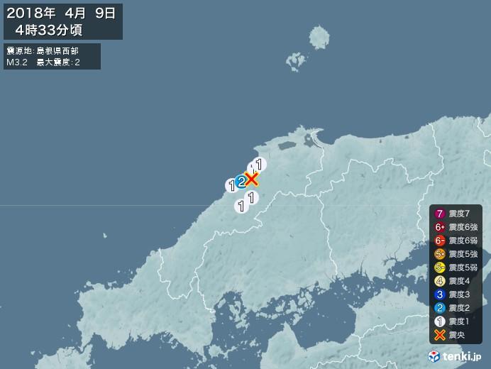 地震情報(2018年04月09日04時33分発生)