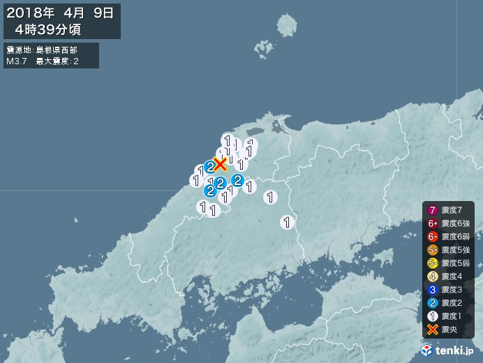 地震情報(2018年04月09日04時39分発生)