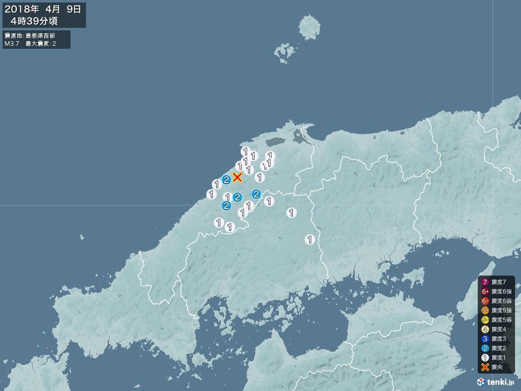 地震情報 2018年04月09日 04時39分頃発生 最大震度:2 震源地:島根県西部(拡大画像)
