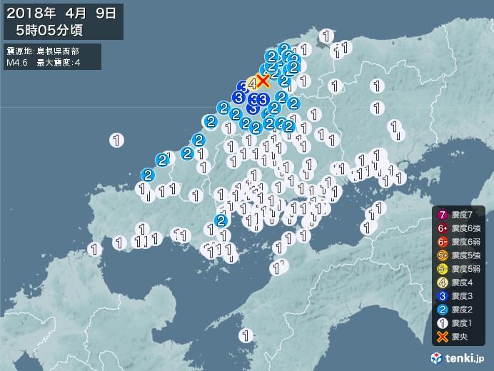 地震情報(2018年04月09日05時05分発生)