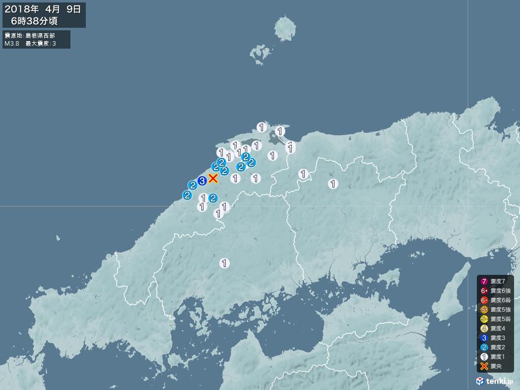地震情報 2018年04月09日 06時38分頃発生 最大震度:3 震源地:島根県西部(拡大画像)