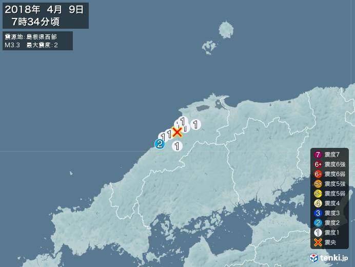 地震情報(2018年04月09日07時34分発生)
