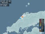 2018年04月09日07時34分頃発生した地震