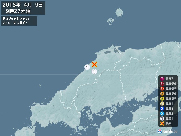地震情報(2018年04月09日09時27分発生)