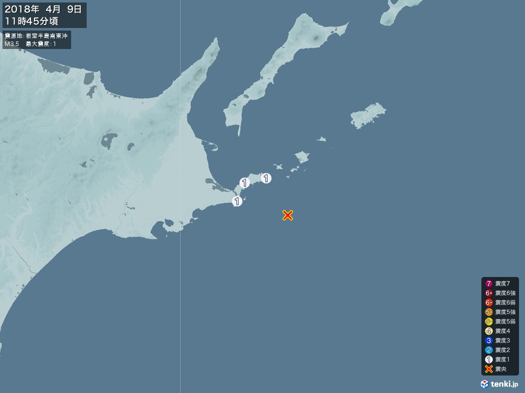 地震情報 2018年04月09日 11時45分頃発生 最大震度:1 震源地:根室半島南東沖(拡大画像)