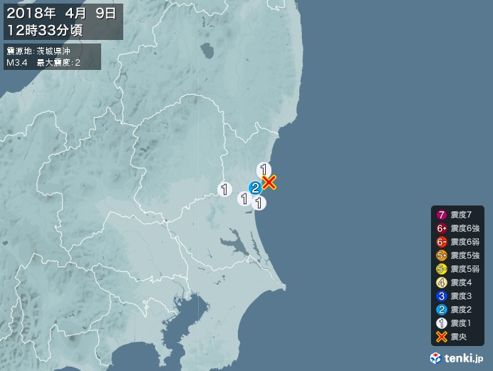 地震情報(2018年04月09日12時33分発生)