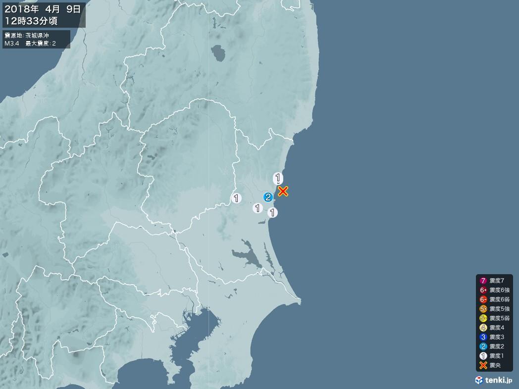 地震情報 2018年04月09日 12時33分頃発生 最大震度:2 震源地:茨城県沖(拡大画像)