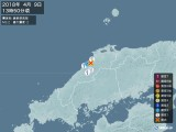 2018年04月09日13時50分頃発生した地震