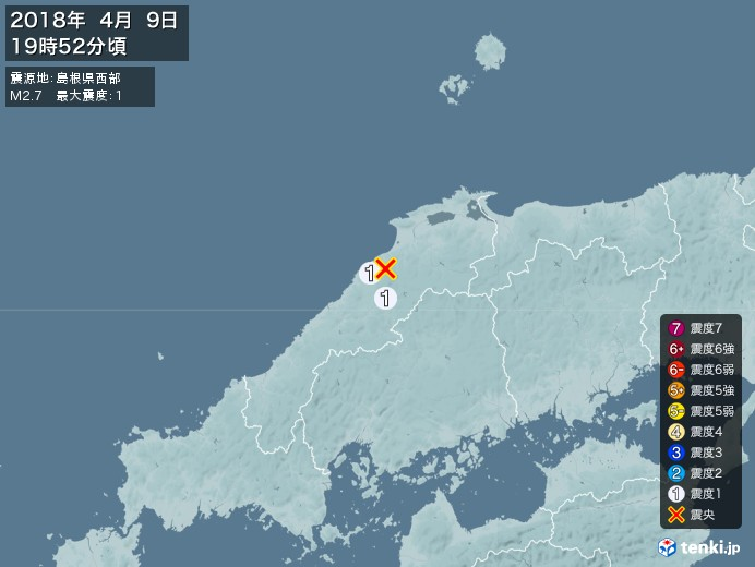 地震情報(2018年04月09日19時52分発生)