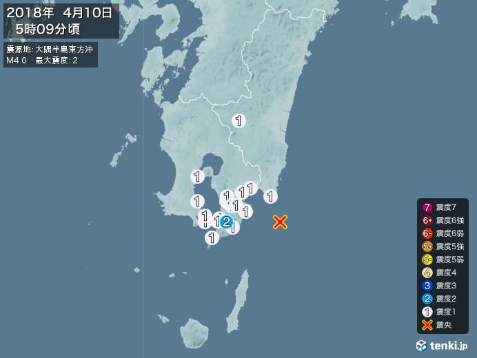 地震情報(2018年04月10日05時09分発生)