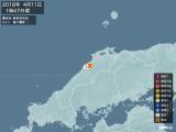 2018年04月11日01時47分頃発生した地震
