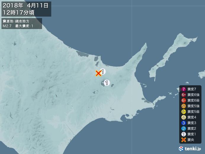 地震情報(2018年04月11日12時17分発生)