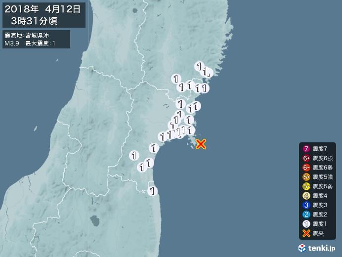 地震情報(2018年04月12日03時31分発生)