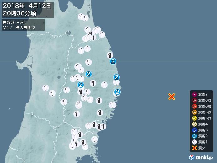 地震情報(2018年04月12日20時36分発生)