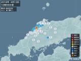 2018年04月13日10時59分頃発生した地震