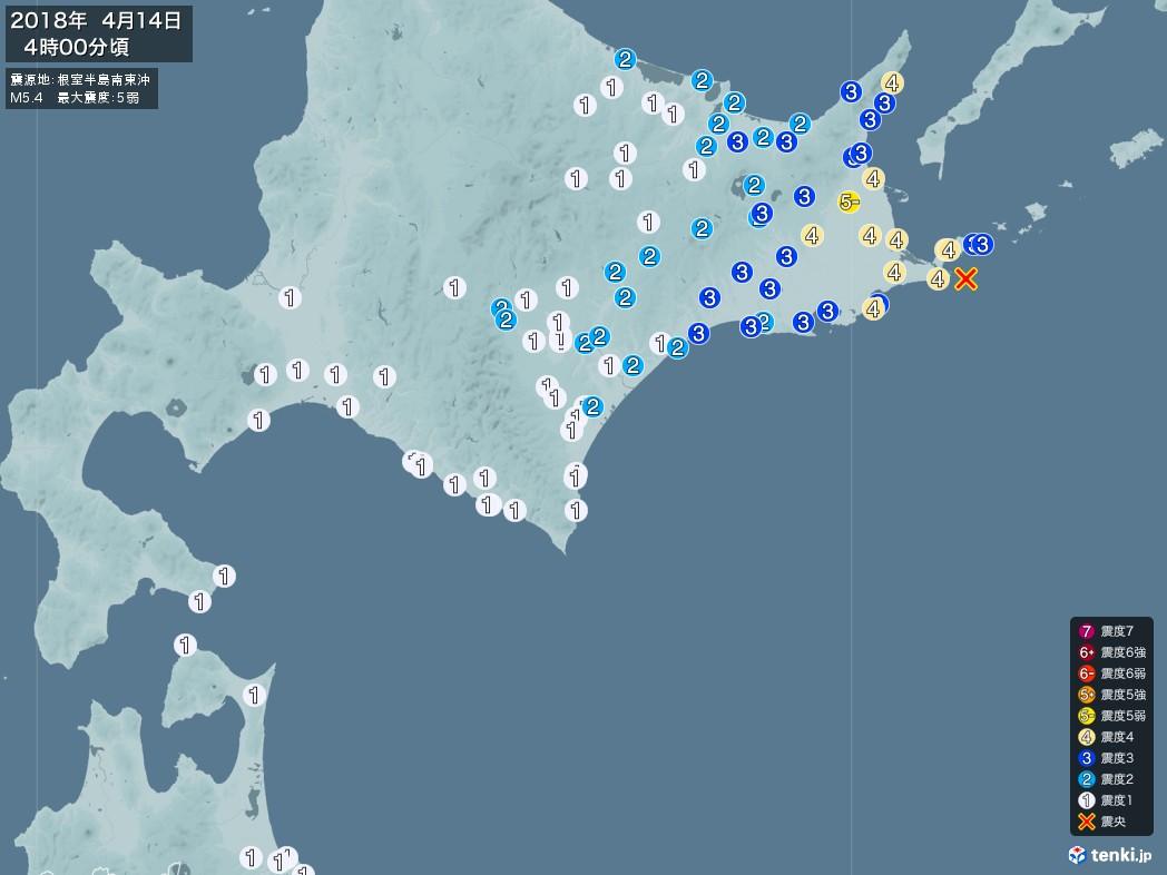 地震情報 2018年04月14日 04時00分頃発生 最大震度:5弱 震源地:根室半島南東沖(拡大画像)