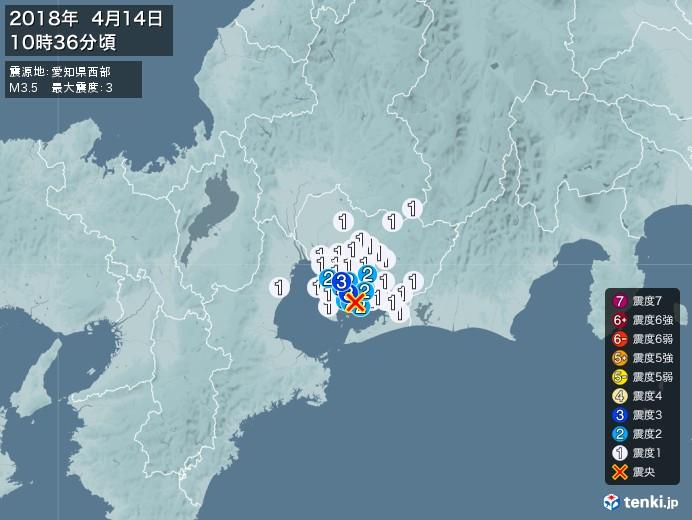 地震情報(2018年04月14日10時36分発生)