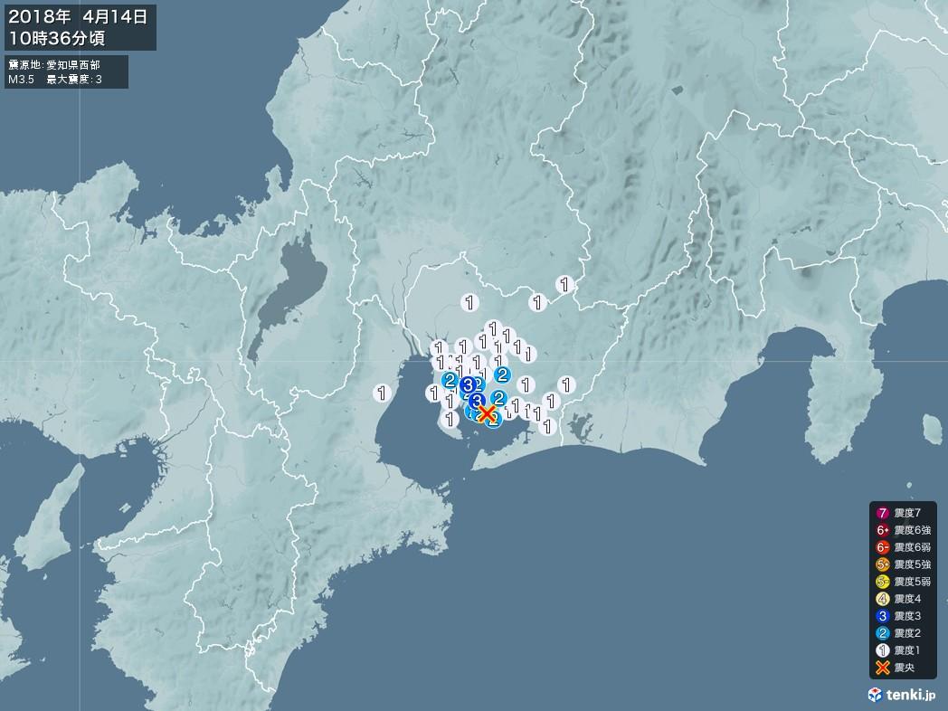 地震情報 2018年04月14日 10時36分頃発生 最大震度:3 震源地:愛知県西部(拡大画像)
