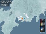 2018年04月14日13時51分頃発生した地震
