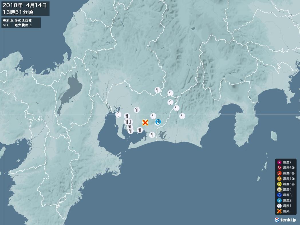 地震情報 2018年04月14日 13時51分頃発生 最大震度:2 震源地:愛知県西部(拡大画像)