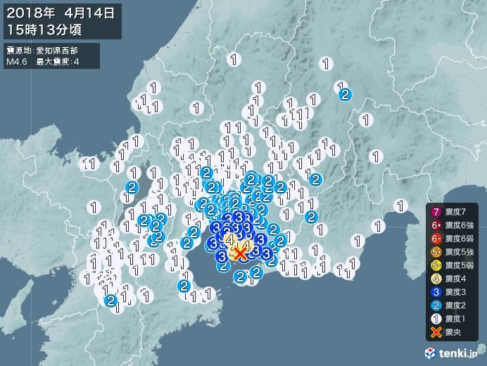 県 今日 愛知 地震
