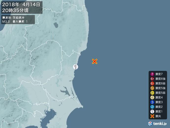 地震情報(2018年04月14日20時35分発生)