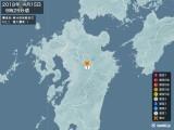 2018年04月15日09時25分頃発生した地震