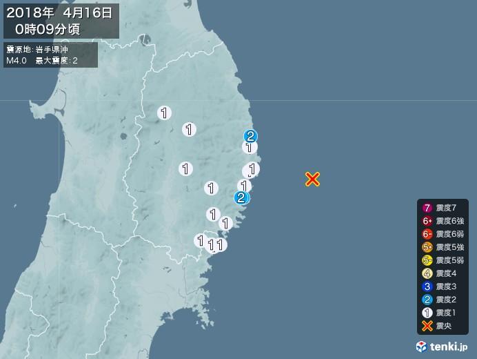 地震情報(2018年04月16日00時09分発生)