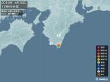 2018年04月16日17時55分頃発生した地震