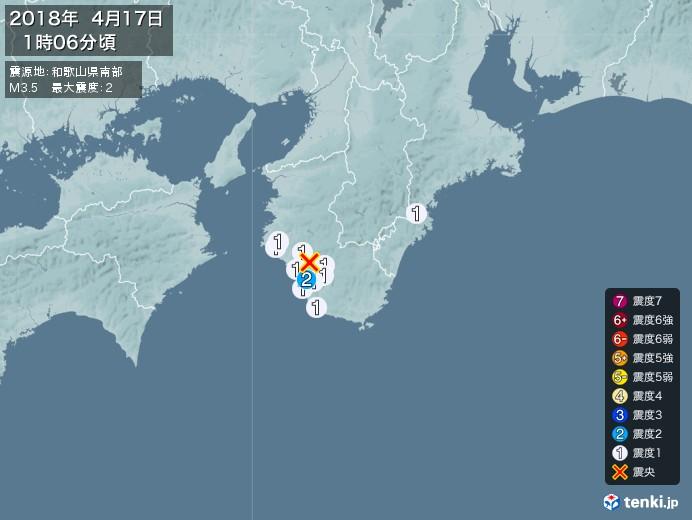 地震情報(2018年04月17日01時06分発生)