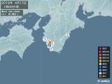 2018年04月17日01時06分頃発生した地震