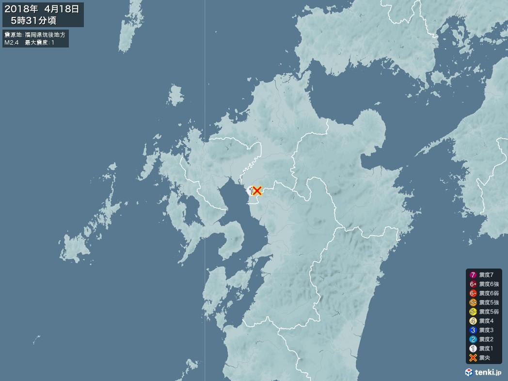 地震情報 2018年04月18日 05時31分頃発生 最大震度:1 震源地:福岡県筑後地方(拡大画像)