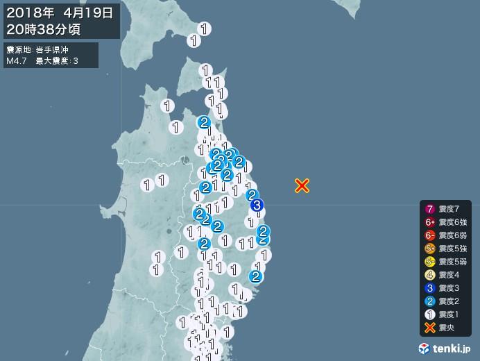 地震情報(2018年04月19日20時38分発生)