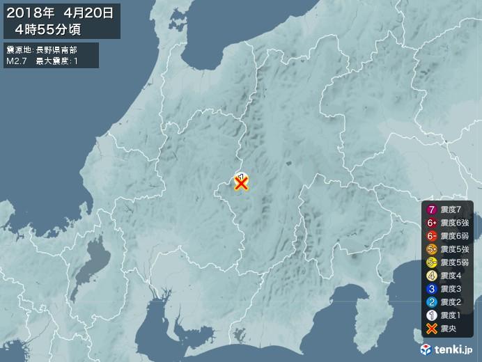 地震情報(2018年04月20日04時55分発生)