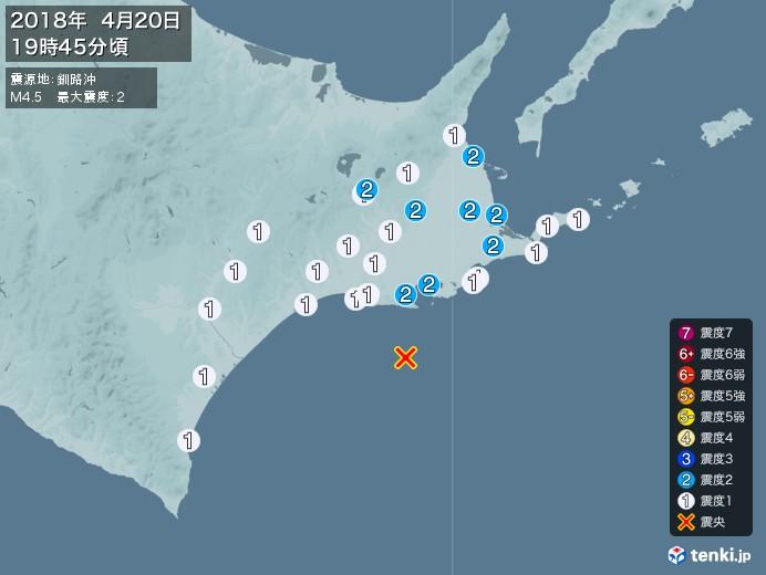 地震情報(2018年04月20日19時45分発生)