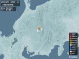 2018年04月21日04時36分頃発生した地震