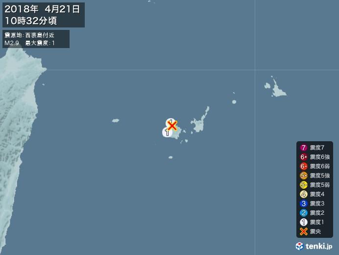 地震情報(2018年04月21日10時32分発生)