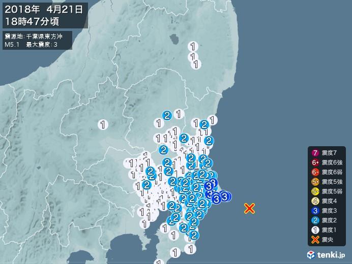 地震情報(2018年04月21日18時47分発生)