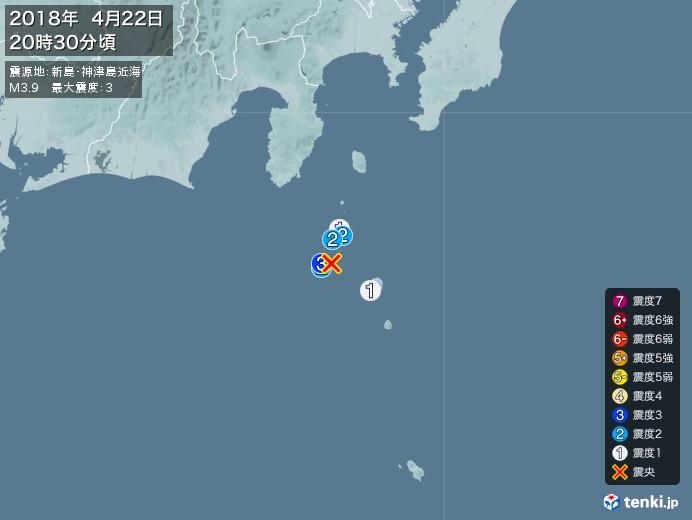 地震情報(2018年04月22日20時30分発生)