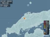 2018年04月23日07時04分頃発生した地震
