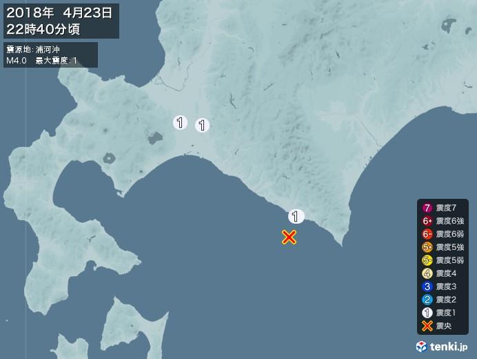 地震情報(2018年04月23日22時40分発生)