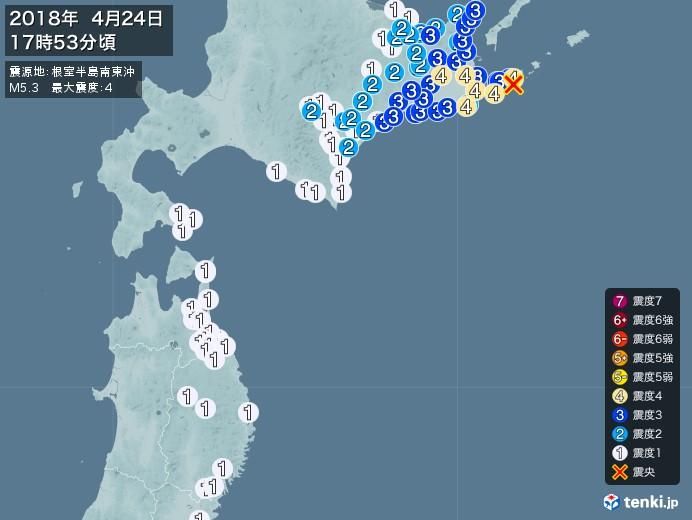 地震情報(2018年04月24日17時53分発生)
