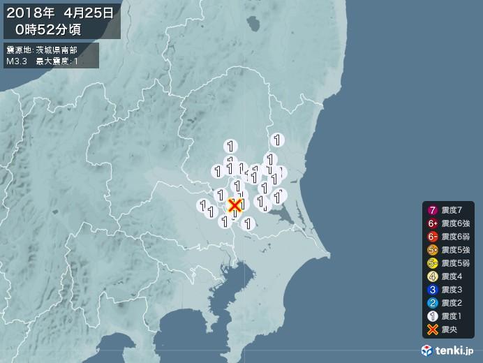 地震情報(2018年04月25日00時52分発生)
