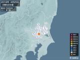 2018年04月25日00時52分頃発生した地震