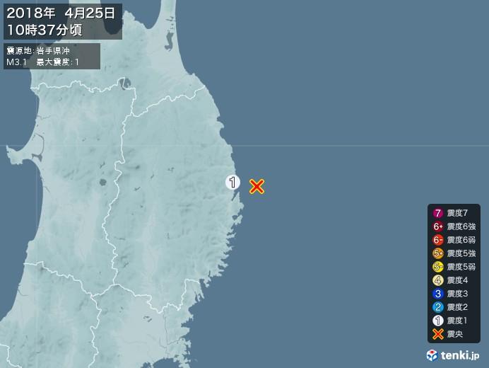 地震情報(2018年04月25日10時37分発生)